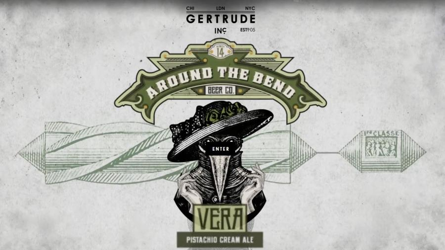 Gertrude Inc.