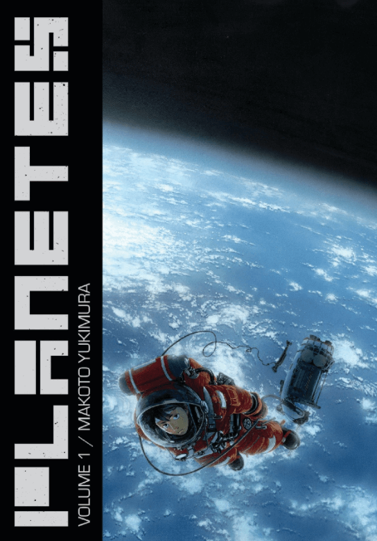 Planetes by Makoto Yukimura